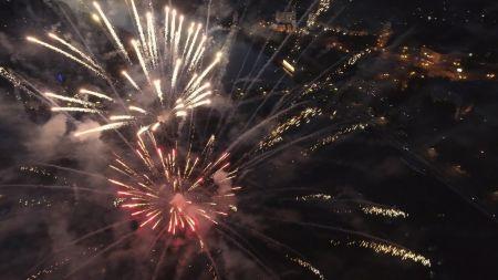 День города в Пскове 2020. Полная программа