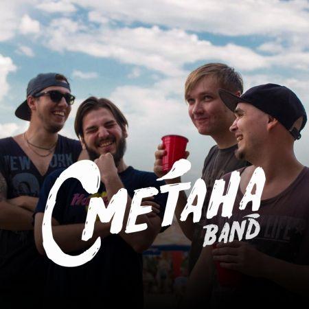 Концерт группы Сметана Band в Виннице