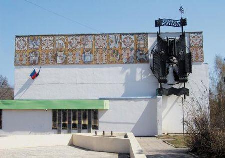 Лесная ярмарка. Башкирский театр кукол