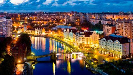 День города в Калининграде 2021. Праздничные мероприятия