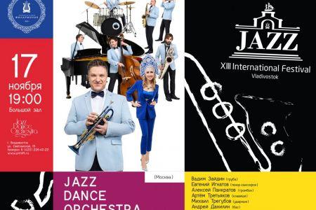 Jazz Dance Orchestra. Фестиваль джаза