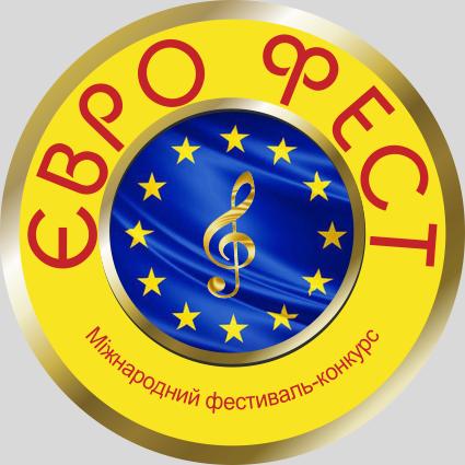Фестиваль Євро фест 2020