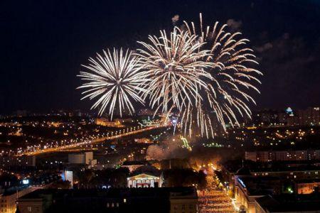 День города в Белгороде 2021. Праздничные события