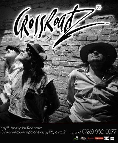 The Crossroadz. Клуб Алексея Козлова