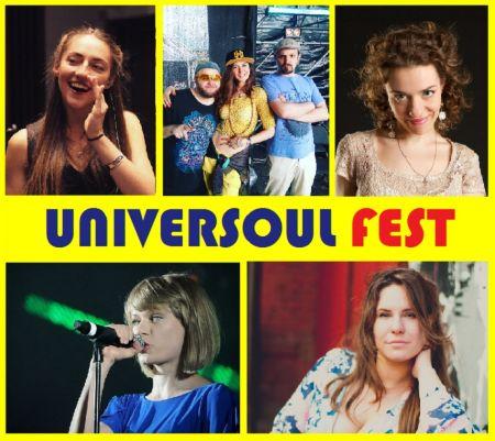 UniverSoul Fest. Клуб Алексея Козлова