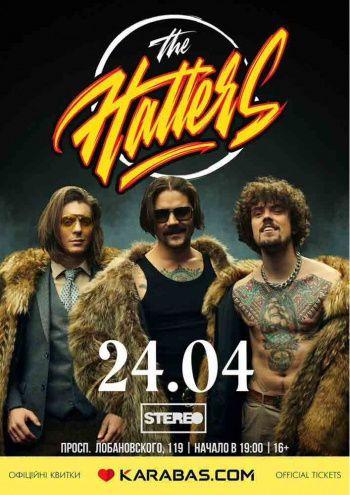 Концерт группы The Hatters в г. Киев