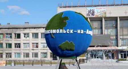 День города в Комсомольске-на-Амуре 2021. Праздничная программа