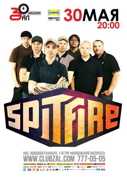 Группа Spitfire. Клуб Зал Ожидания