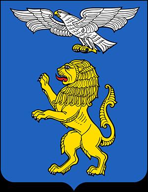 День города в Белгороде 2018. Программа праздника