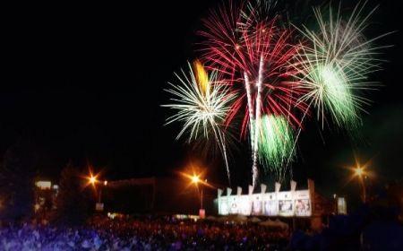 День города Дзержинск 2015. Полная программа мероприятий