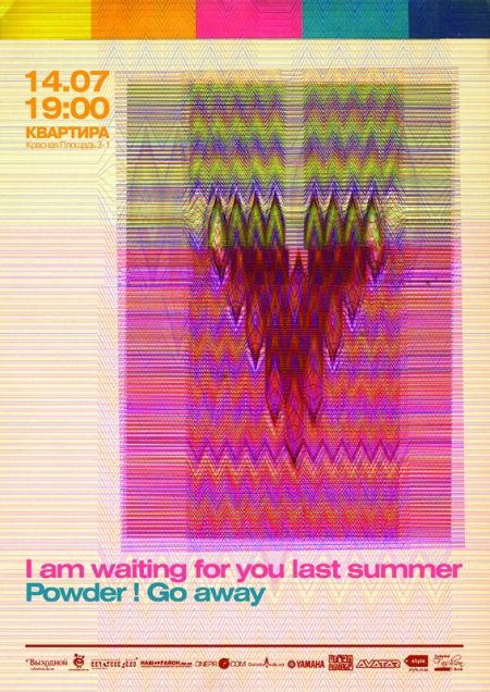 Пост-рок из России в Днепропетровске  (I am waiting for you last summer и Powder! Go away)