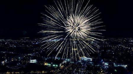 День города в Павлодаре 2019. Полная программа