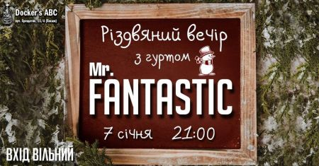 Mr. Fantastic. Docker's ABC