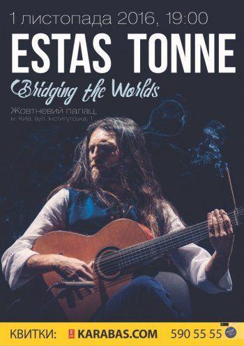 Концерт Estas Tonne