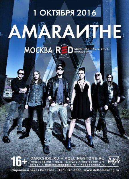 Концерт группы Amaranthe