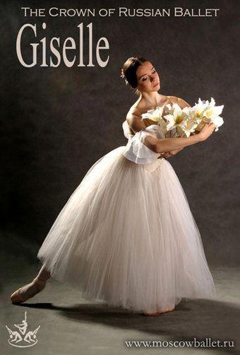 Спектакль «Жизель». Корона русского балета