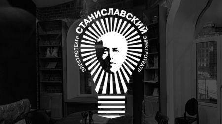 ТАРТЮФ. Электротеатр «Станиславский»