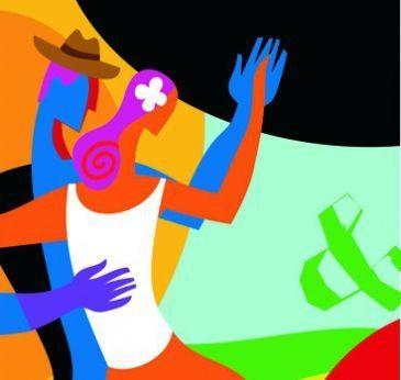 """Концерт """"Ку-ка-ра-ча & Бесаме-мучо"""". Новосибирская государственная филармония"""