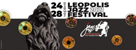 Фестиваль Leopolis Jazz Fest 2021