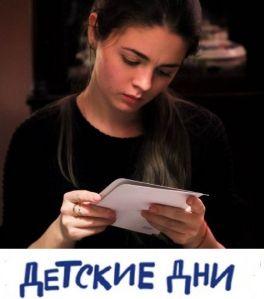 «А каждый читатель как тайна». Музей Анны Ахматовой в Фонтанном Доме