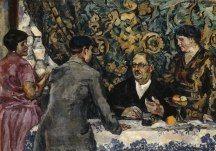 Экспозиция «Украшение красивого» в Третьяковской галерее (3 февраля - 3 марта)