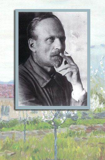Выставка живописи В. К. Бялыницкого-Бирули (12 мая - 17 июня)