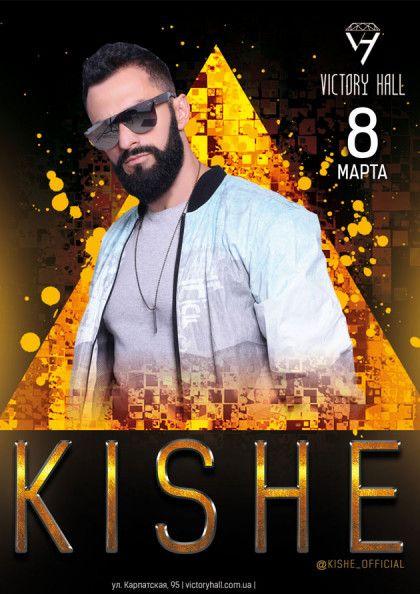 Kishe в Харькове. Купить билет на концерт Кише по доступной цене