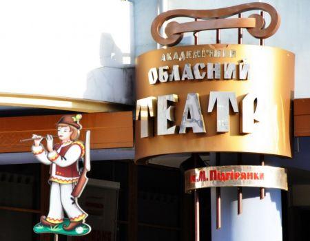 КОТИК НА СНІГУ. Театр ляльок ім. М. Підгірянки