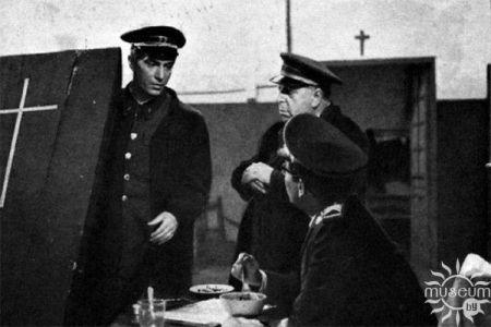 Фильм Палач. Музей истории белорусского кино