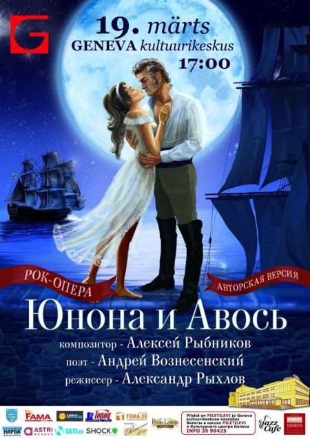 Юнона и Авось. Театр Алексея Рыбникова в Нарве