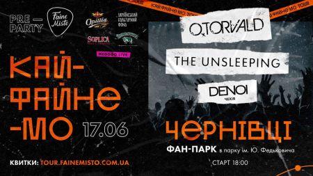 Pre-party tour: кайФАЙНЕмо у Чернівцях!