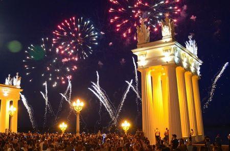 День города в Волгограде 2021. Праздничная программа