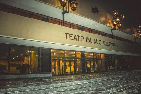 Різдвяна історія. Сумський театр ім. М.С. Щепкіна