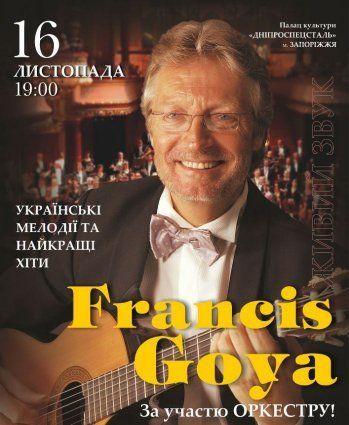 Концерт Francis Goya