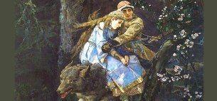 Спектакль «Иван-царевич и Серый волк». Пермская краевая филармония