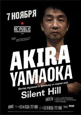 Концерт Akira Yamaoka