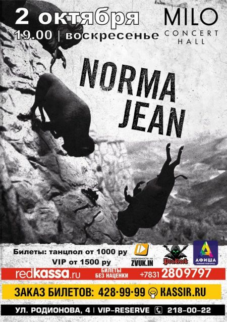 Концерт группы Norma Jean