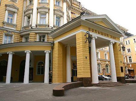 В гостях у оркестра. Московская консерватория