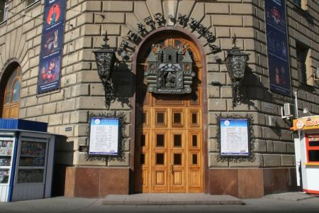 СПЯЩАЯ КРАСАВИЦА. Волгоградский театр кукол