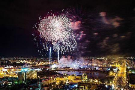 День города в Челябинске 2021. Мероприятия праздника