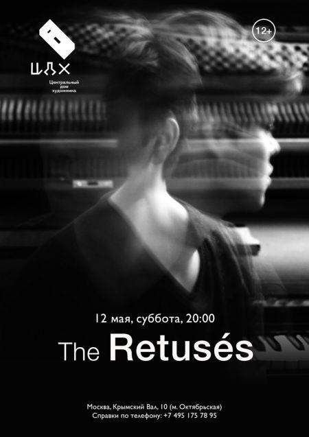 The Retuses в Москве