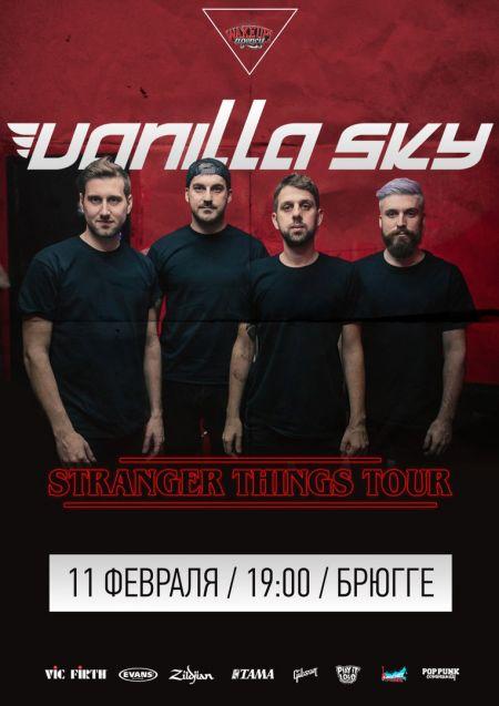 Vanilla Sky в Минске