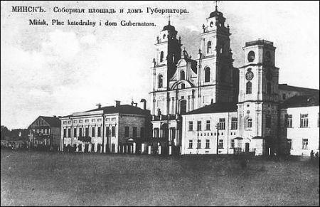 День города Минск 2013. Программа мероприятий.