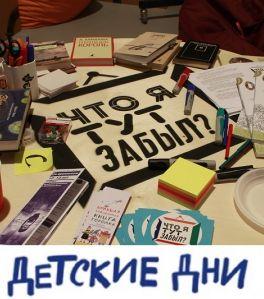 Гостиная в Фонтанном Доме. Музей Анны Ахматовой в Фонтанном Доме