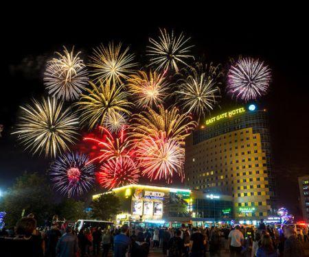 День города в Балашихе 2021. Праздничные события