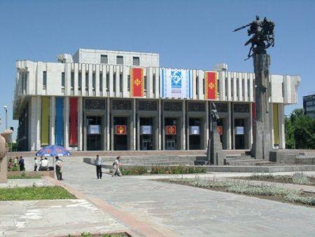 Александр Митенев,концерт,аргентинского композитора Астора Пиаццоллы,афиша,киргизия,Astor Piazzolla