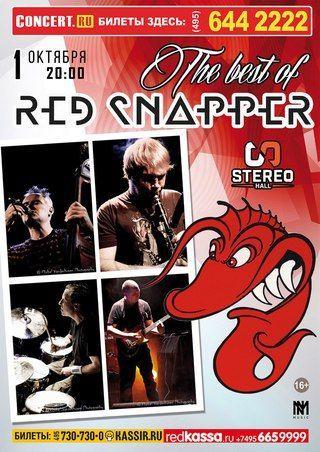 Концерт группы RED SNAPPER