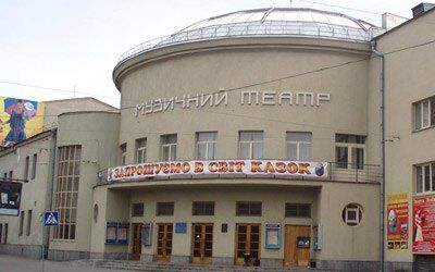 СПЛЯЧА КРАСУНЯ. Музичний театр