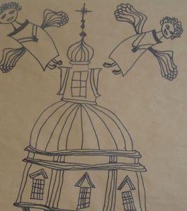 Дети корнета Оболенского. Музей Анны Ахматовой в Фонтанном Доме