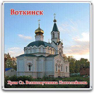 День города Воткинск 2013. Программа мероприятий. Афиша